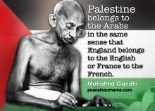 Gandhi quote on Palestine