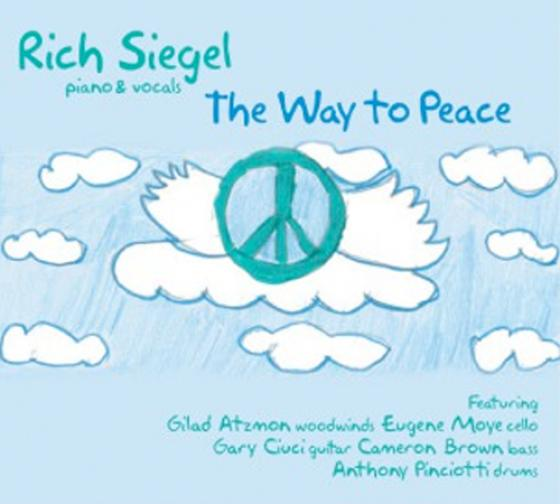 Rich Siegal and Gilad Atzmon