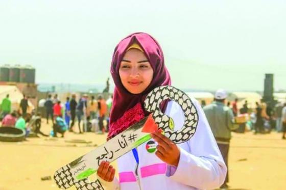 Razan al-Najjar Great Return March